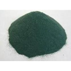 Chromium Fluoride (CrF3) Powder, CAS 7788-97-8