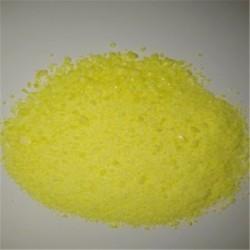 Tin (II) Sulfide | SnS2