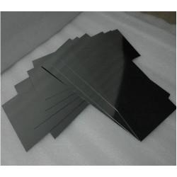 Yttrium (Y) Sheet / Foil / Disc